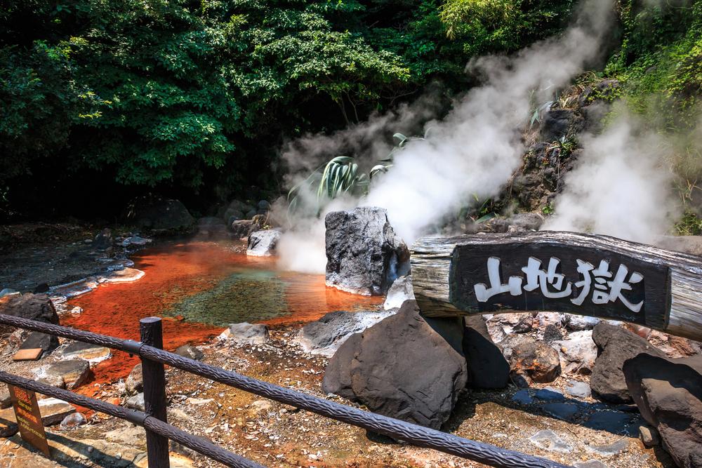 Quelle in Beppu