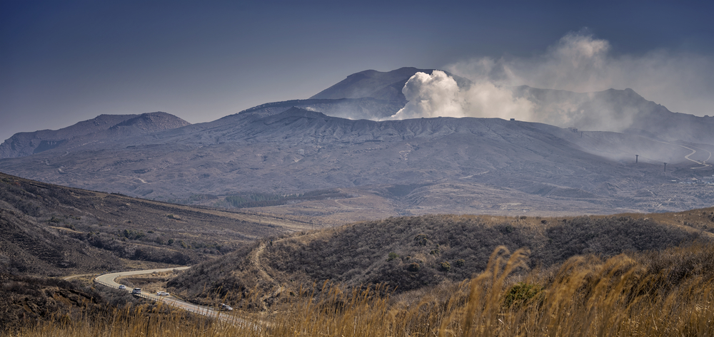 Mt. Aso Rauch